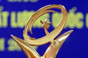 73 DN được tặng Giải thưởng Chất lượng Quốc gia năm 2017
