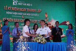 Bệnh viện Mắt Hà Nội 2 sẽ mổ mắt miễn phí cho các chiến sĩ bộ đội