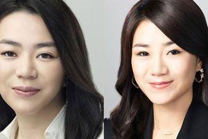 Chủ tịch Korean Air Lines thẳng tay sa thải hai con gái ruột khỏi tập đoàn