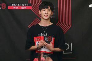 Nam ca sĩ Hàn xin lỗi vì 'gạ' fan nữ vào khách sạn