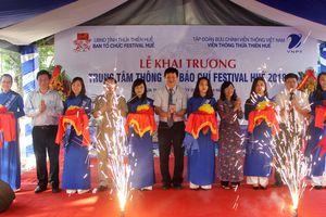 Thừa Thiên Huế khai trương Trung tâm thông tin báo chí Festival Huế 2018