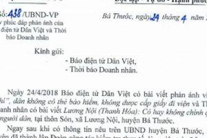 Vụ nợ 'phí', dân không có thẻ bảo hiểm: Chủ tịch huyện cảm ơn Dân Việt