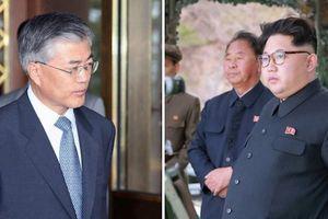 Ông Kim Jong-un sẽ đi đâu, làm gì trong thời gian diễn ra hội nghị thượng đỉnh liên Triều?