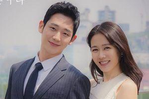 Sao Hàn 27/4: 'Chị đẹp' Son Ye Jin hạnh phúc khi trở thành mục tiêu ghen tị của nhiều cô gái