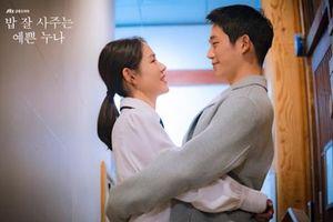 Jung Hae In thừa nhận cảm giác đặc biệt khi diễn xuất với Son Ye Jin
