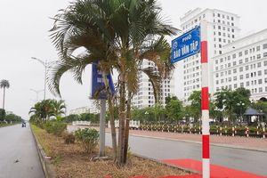 Hà Nội có thêm 3 tuyến phố mới khang trang, sạch đẹp