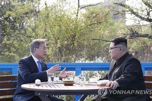 Doanh nghiệp Hàn Quốc kêu gọi hợp tác hơn nữa với Triều Tiên