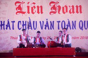 Bộ trưởng Nguyễn Ngọc Thiện dự Khai mạc Liên hoan hát Văn, hát Chầu văn toàn quốc