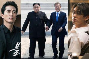 Song Seung Hun, Yoo Ah In… chia sẻ hình ảnh về ngày Lãnh đạo Triều Tiên đặt chân đến Hàn Quốc sau 65 năm