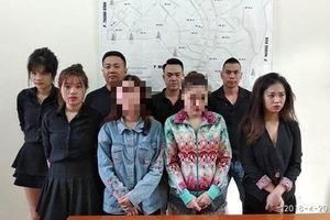 Điện Biên: Đột kích quán karaoke, bắt quả tang 'nam thanh nữ tú' phê ma túy
