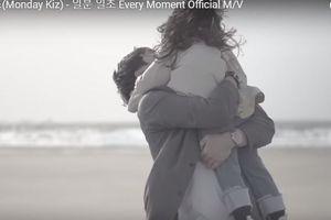 Ca khúc 'Sau tất cả' bản Hàn chính thức ra mắt khiến cộng đồng mạng phát cuồng