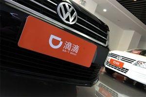 Volkswagen và Didi Chuxing lập liên doanh