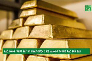 Lao công nhặt được 7 kg vàng ở thùng rác sân bay