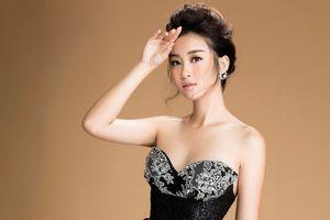 Nối gót Huyền My, Đỗ Mỹ Linh lọt top Hoa hậu đẹp nhất 2017