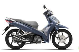 Future FI 125cc mới, giá 30 triệu đồng của Honda có gì đặc biệt?