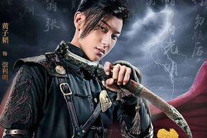 Chúc mừng sinh nhật Hoàng Tử Thao, 'Diễm Thế Phiên' tung trailer về nhân vật Sùng Lợi Minh