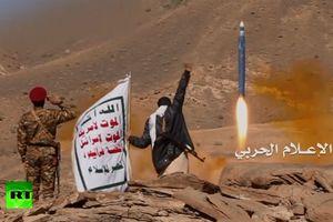 Saudi gây sốc khi đánh chặn 2 quả tên lửa đạn đạo