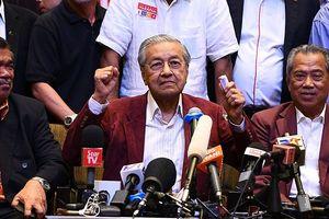 Ông Mahathir tuyên thệ nhậm chức, Malaysia đón Thủ tướng thứ 7