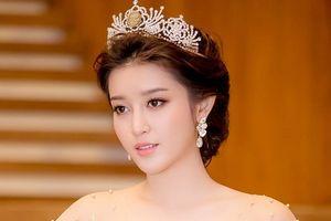 Vượt mặt nhiều mỹ nhân, Huyền My lọt top 32 'Hoa hậu của các Hoa hậu 2017'