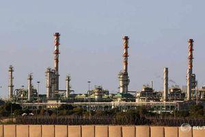 OPEC sẽ không thảo luận về giá dầu trong cuộc họp sắp tới