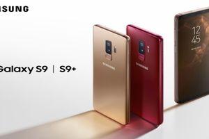 Samsung Galaxy S9/ S9+ màu 'vàng bình minh' sẽ có mặt tại Việt Nam vào tháng 6