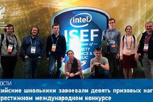 Đội tuyển Nga giành 9 giải thưởng tại Cuộc thi Khoa học và Kỹ thuật quốc tế