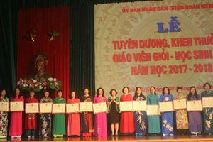 Hà Nội: Ngành GD&ĐT Hoàn Kiếm tuyên dương, khen thưởng giáo viên giỏi - học sinh giỏi
