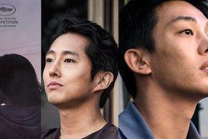 'Burning': Bộ phim của những quái kiệt điện ảnh Hàn Quốc