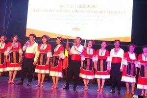 Kỷ niệm Ngày Văn hóa, Giáo dục Bulgaria và Chữ viết Slavơ