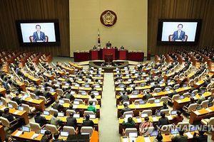 Nội bộ Hàn Quốc bất đồng về nghị quyết hỗ trợ Tuyên bố Bàn Môn Điếm