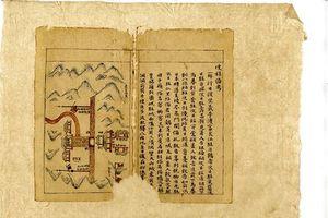 Hồ sơ 'Hoàng Hoa sứ trình đồ' được công nhận Di sản tư liệu thế giới