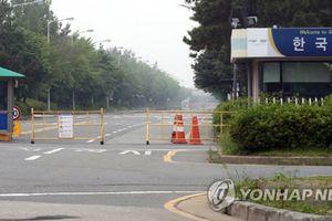 GM đóng cửa nhà máy tại Hàn Quốc, 680 nhân viên chênh vênh