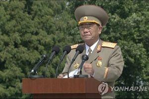 Triều Tiên thay lãnh đạo quân sự trước hội nghị Mỹ-Triều