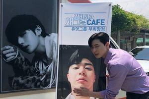 V (BTS) gửi xe cafe cho Park Seojoon, đúng là 'ai mua đồ ăn thì người ấy đẹp'!