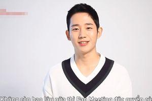 Mỹ nam Jung Hae In đình đám của 'Chị đẹp' gửi lời chào fan Việt trước khi sang gặp gỡ