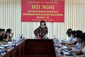Đắk Lắk: Sơ kết việc quy tập hài cốt liệt sĩ hy sinh tại Campuchia