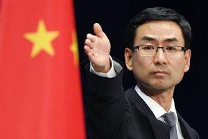 Trung Quốc nổi giận vì Mỹ mở viện trao đổi văn hóa ở Đài Loan