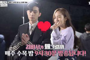 Park Seo Joon và Park Min Young 'nhí nhố' cực đáng yêu trong hậu trường 'Thư ký Kim'