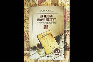 Tranh cãi về tiểu thuyết Hà Hương phong nguyệt