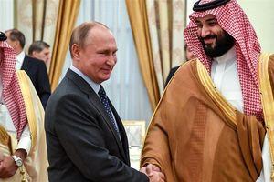 OPEC đứng trước ngã ba đường