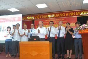 Ra mắt giao diện mới 'Hệ thống Tư liệu - Văn kiện Đảng'