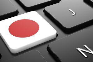 Nhật Bản: An ninh mạng thúc đẩy phát triển kinh tế - xã hội