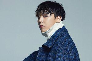 Xôn xao thông tin G-Dragon được đãi ngộ đặc biệt trong bệnh viện quân đội