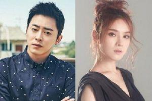 Tài tử Jo Jung Suk trong bộ phim nổi tiếng Oh My Ghost kết hôn sau 5 năm hẹn hò