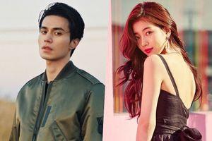 Suzy chia tay bạn trai Lee Dong Wook sau 4 tháng hẹn hò