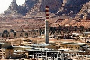 Iran chơi 'canh bạc' mới với phương Tây