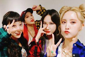 Nhóm nhạc Hàn Quốc EXID tiết lộ bí quyết để có làn da đẹp không tỳ vết