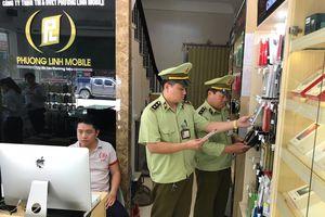Kiểm tra, xử lý doanh nghiệp bán hàng trên facebook, zalo có dấu hiệu vi phạm Vừa qua Chi cục Quản lý thị trường tỉnh Lạng Sơn đã tăng cường kiểm tra, kiểm soát các hoạt động thương mại điện tử trên địa bàn.