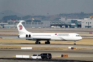 Nga bác tin chuyên cơ của ông Kim Jong-un đến Vladivostok
