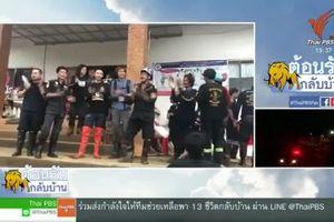 Người Thái tìm nhiều cách bày tỏ niềm vui khi đội bóng được giải cứu